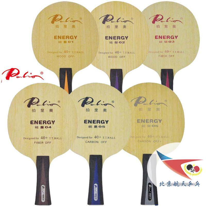 Beijing Aerospace ping-pong Palio Palio ENERGY 01 energy 02 030 405 table tennis bats bottom 06
