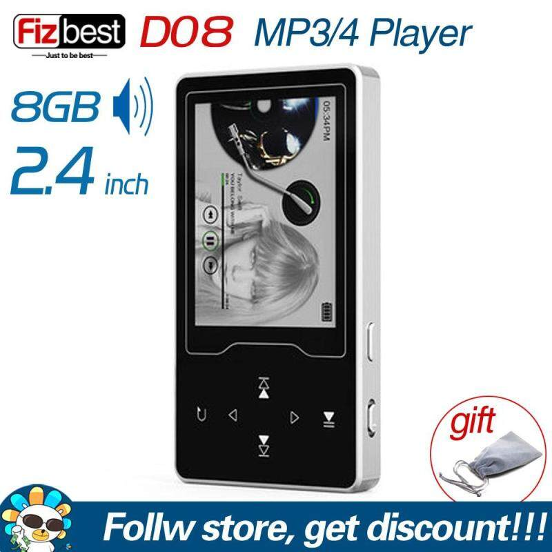 RUIZU D08 MP3 Player USB 8GB Storage 2.4in HD Large Color Screen Play High Quality Radio FM E-Book Video Player With Built-in Speaker Music Player