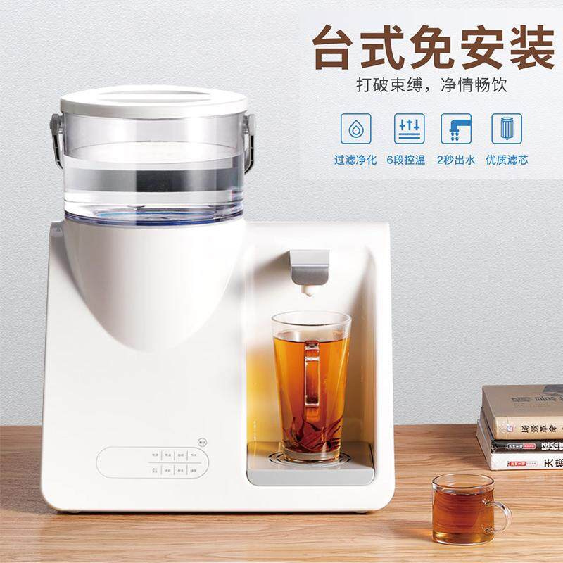 Electric Kettle for sale - Electric Water Kettle prices, brands
