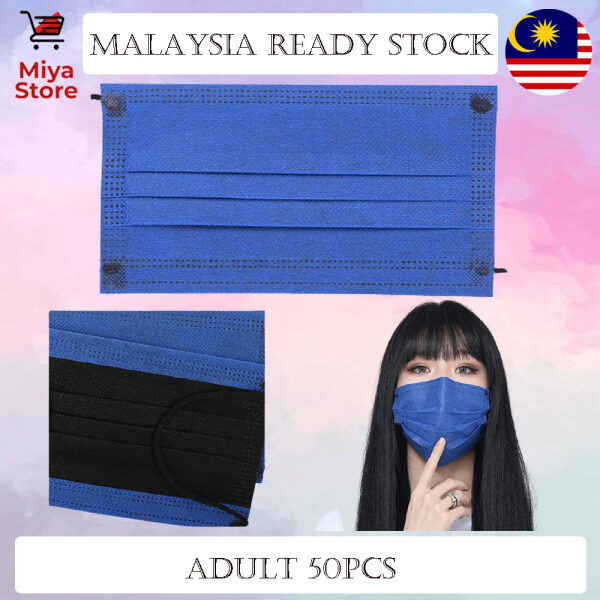 【Malaysia Ready Stock】Adult Colour 3ply Disposable Face Mask Earloop 50pcs (Pink/Apple Green/Blue/Purple/Yellow/Orange/Black/Green/White/Grey/Red/Lace/Galaxy Stars Design)