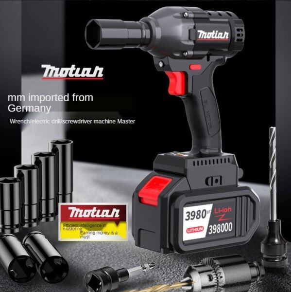 ❤ READY STOCK ❤【Free Gift】German Imported Brushless Electric Wrench Lithium Batterys Rechargeable Wrench High Torque Impact Scaffolding Woodworking Auto Repair Jackhammer