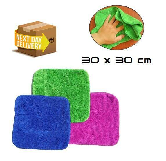 Thick Super Absorbent Car Wash Microfiber Towel Car Cleaning Drying Housework 33x33cm (1pc)