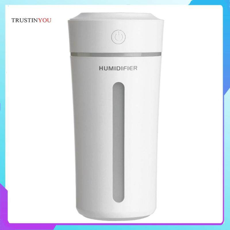 270ML Electric Air Humidifier Diffuser for Home Car Office USB Mini Mist Maker Singapore
