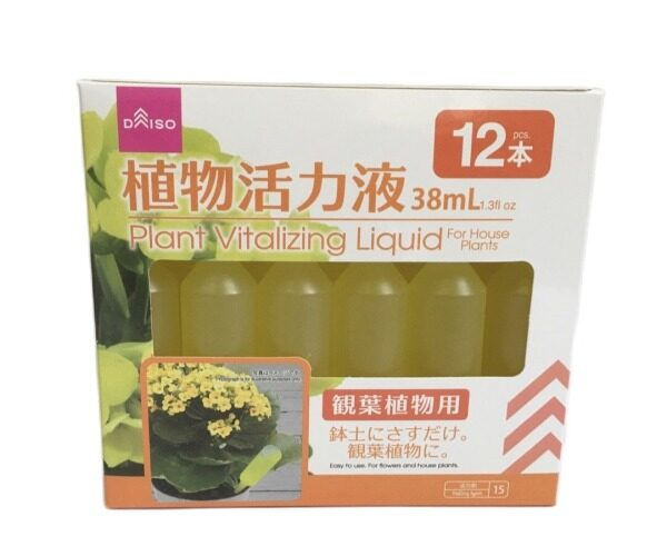 PLANT ACTIVATOR-15 (FOR INDOOR HOUSE PLANTS, 38ML X 12PCS)