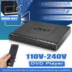 Đầu DVD LCD 110V-240V 15W, Đầu Phát Video HDMI CD USB 3.0 + Từ Xa Đa Vùng Nhỏ Gọn