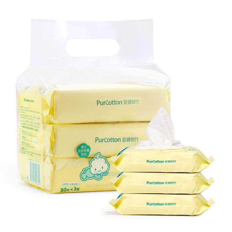 Purcotton Baby Wipes 15*20cm,50g,80p/bag*3 By Purcotton Store.