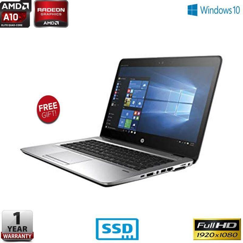 HP ELITEBOOK 745 G3 [A10 PRO / 8GB RAM / 256GB SSD STORAGE / RADEON GRAPHICS / 1 YEAR WARRANTY / FREE BAG] Malaysia