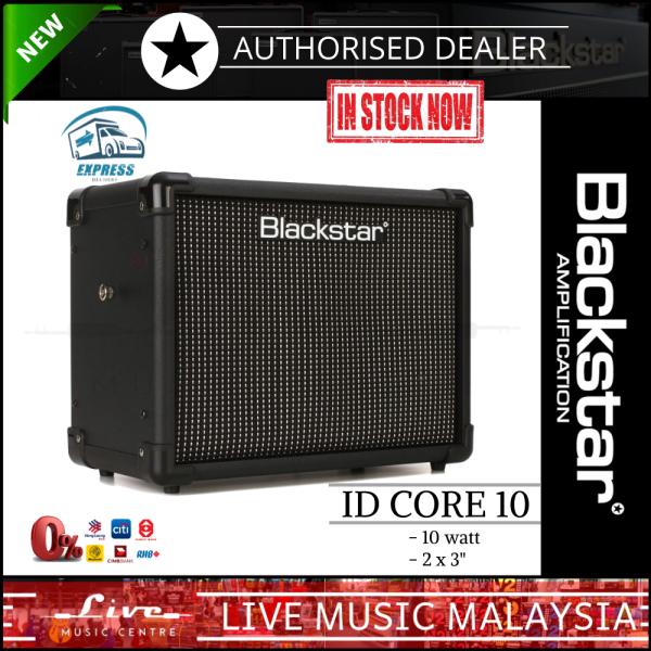 Blackstar ID Core 10 V2 Stereo Guitar Amplifier ( IDCORE10/ID-Core/Core10) Malaysia