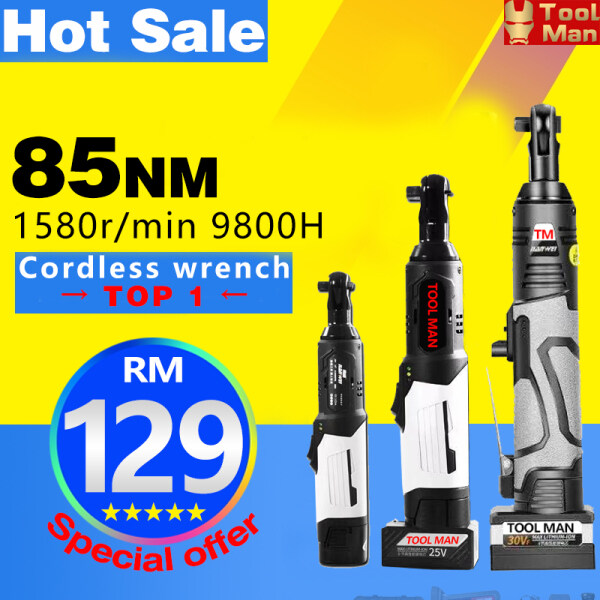 85N.m Cordless Electric Wrench 3/8 Ratchet Wrench Set Angle Drill Screwdriver Wrench Tools with 2 x 4000mAh Battery Charger Kit