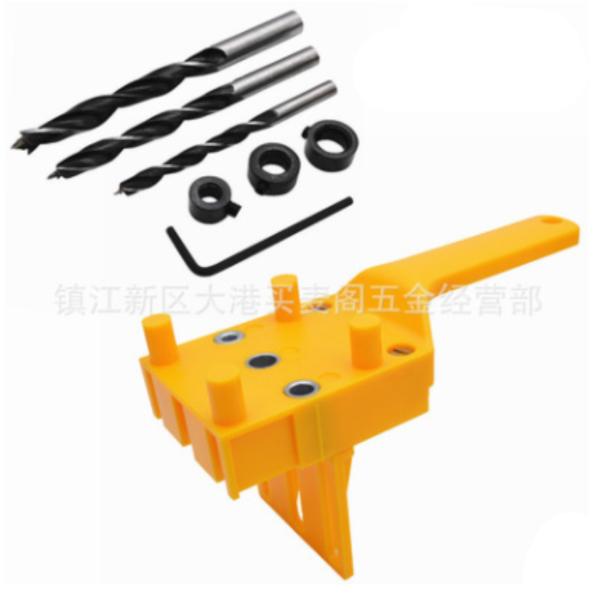 8Pcs Woodworking Dowel Jig Kit Punch Locator Handheld Pocket Hole Drilling Tools / Alat Tebuk Kayu