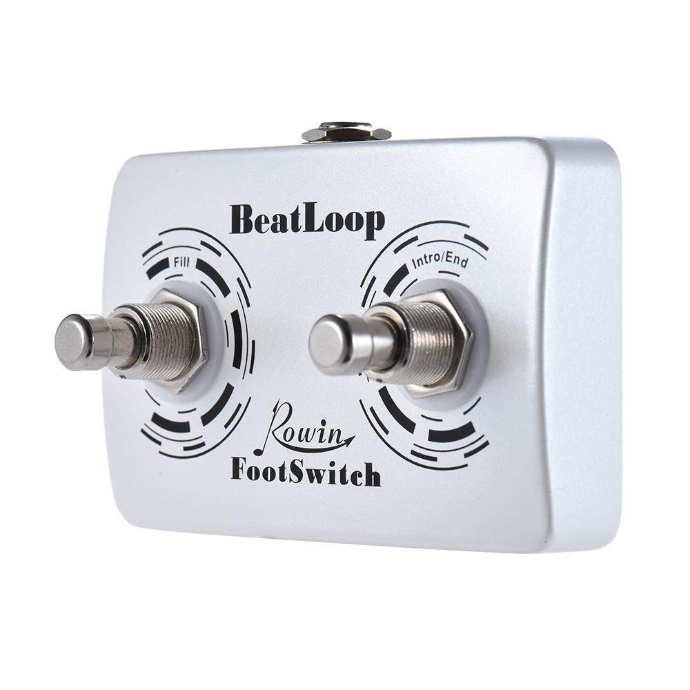 Rowin BeatLoop Dual Footswitch Foot Switch Pedal for Rowin BEAT LOOP Recording Effect Pedal with 6.35mm Cable