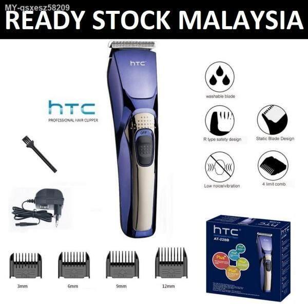 AT-228B htc shaver  mesin trim rambut mesin pencukur rambut shaver shaving hair trimmer shaver hair pencukur jambang