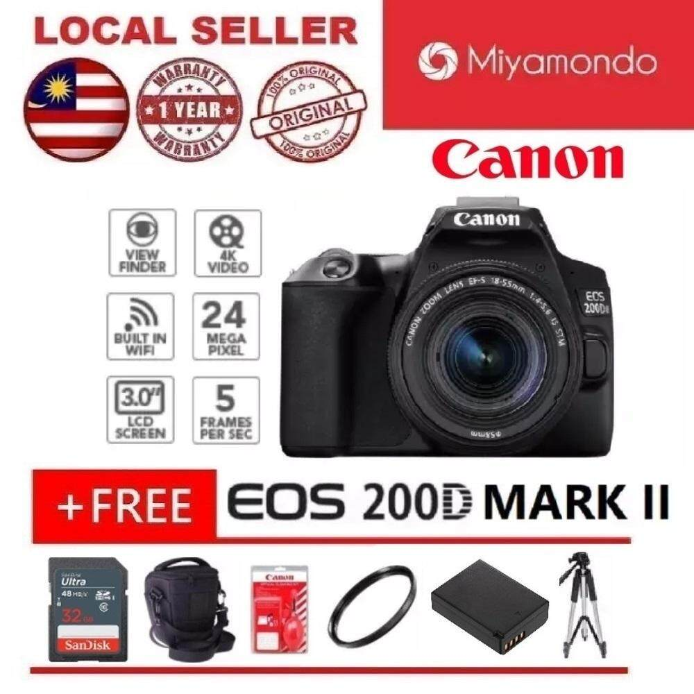 Canon EOS 200D Mark II With 18-55mm + 32GB + Bag + Tripod + Extra Battery +  Cleaning Kit + UV Filter