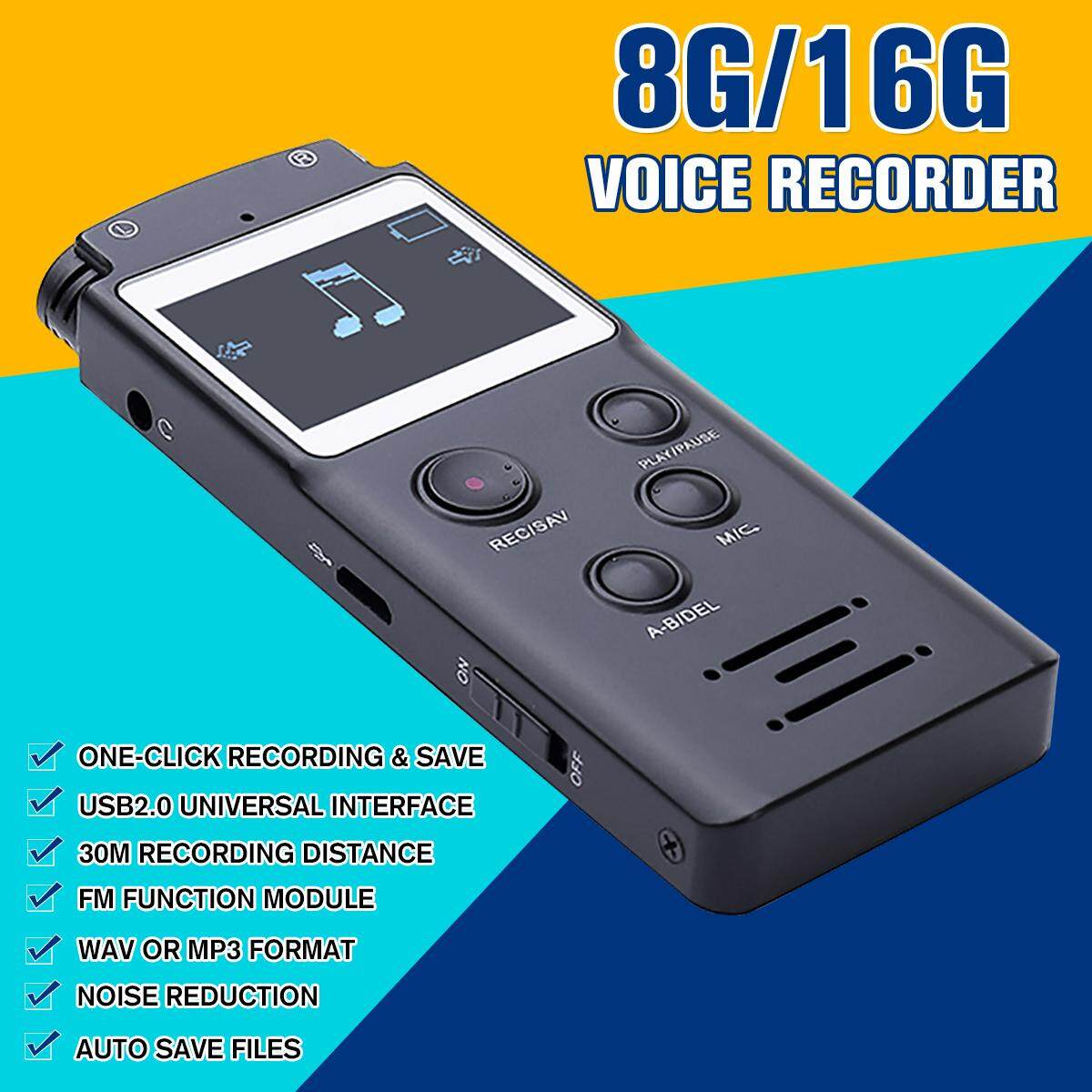 【Built-in 16GB Flash Memory】 Audio FM Recorder Voice Recorder USB 2.0 High Speed One-click Recording For Meeting