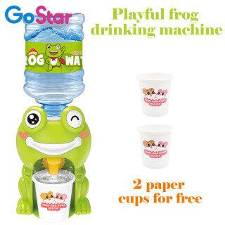 COD Support GoStar Trẻ Em Mô Phỏng Mini Nước Nóng Lạnh, Đài Phun Nước Điện Mini Cho Trẻ Em, Động Vật Hoạt Hình Ếch Dễ Thương Để Rèn Luyện Thói Quen Uống Rượu thumbnail