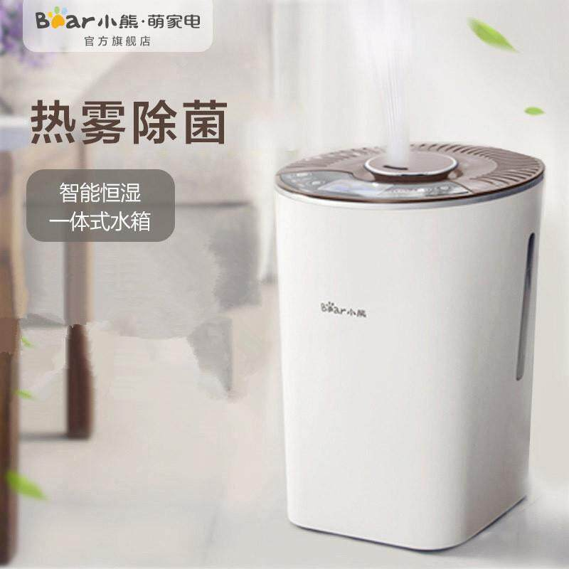 Bear JSQ-C40N3 Humidifier Smart Household Silent Air Humidifier Negative Ion Sterilization Office Horizontal Aromatherapy Humidification 4L Large Capacity Singapore