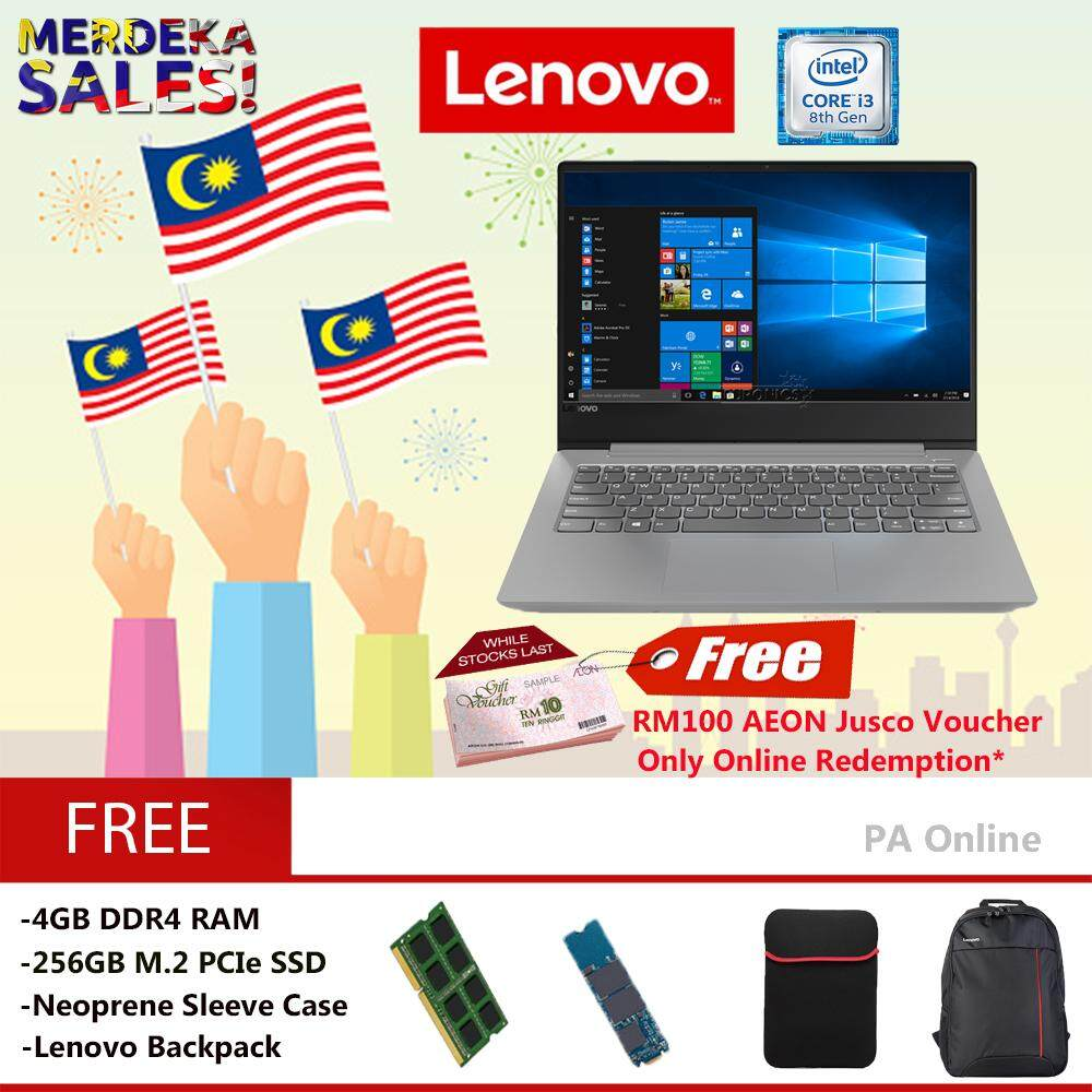 Lenovo Ideapad 330S-14IkB 81F4016TMJ -256GB SSD /Intel Core  i3-8130u/8GB/256GB+1TB HDD/Intel HD 620/14