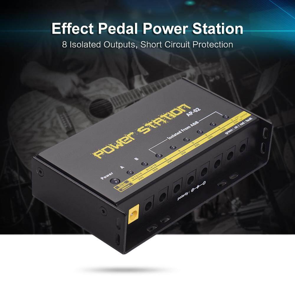 Guitar Pedal Power Supply 8 DC Outputs for 9V / 12V / 18V Effect Pedal Boards Power Station Box US Plug