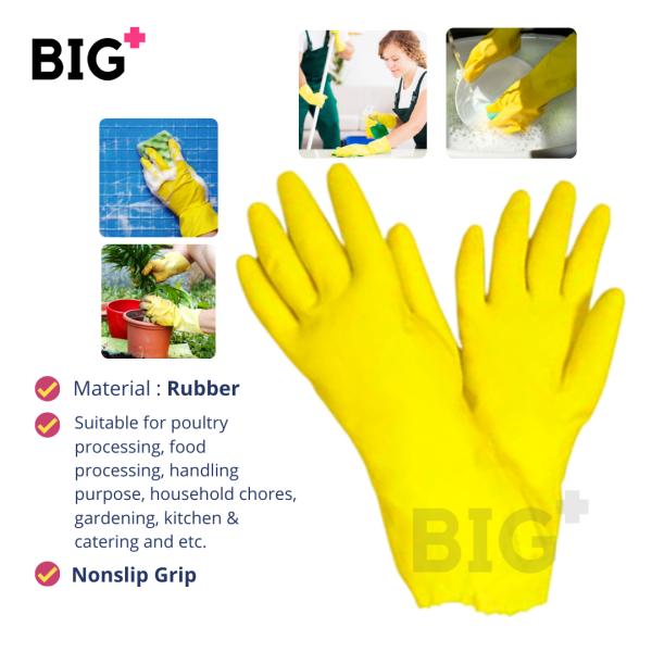 BIG+ Household Hand Gloves Nonslip Home Cleaning Dishwashing Toilet Floor Sarung Tangan Pencuci Lantai Tandas Mangkuk Glove