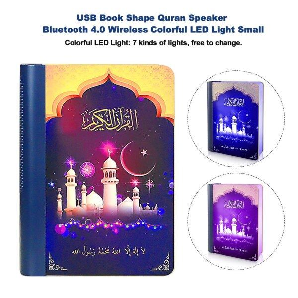 Outdoor Book Shape School Remote Control Colorful LED Light Bluetooth 4.0 Quran Speaker USB Wireless Mosque Small Gift