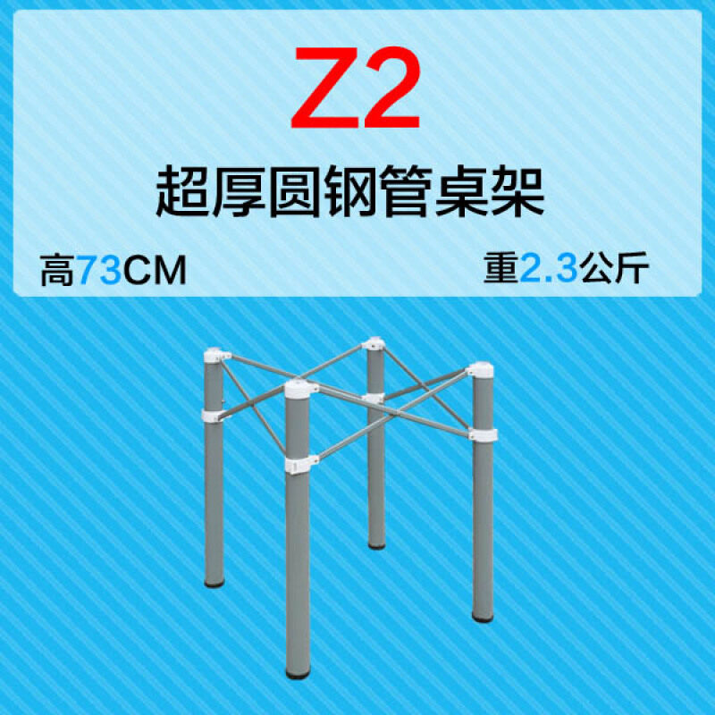 Folding table, table stand, retractable stand, table legs, table legs, dining table panel, chess mahjong table