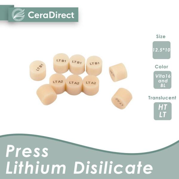 Ceradirect Thỏi sứ thủy tinh (Ép Lithium disilicate) —HT-A2 (5 chiếc) —— cho phòng thí nghiệm nha khoa CAD / CAM giá rẻ