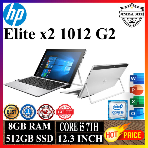 HP Elite x2 1012 G2 (2-in-1 Laptop) 12.3 Intel Core i5 7th Gen 7200u Dual Core 8 GB RAM 512 GB SSD Malaysia