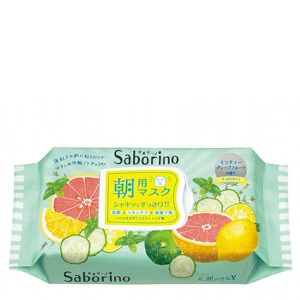 Saborino Mor Mint Face Mask 32s 1pack By Watsons Malaysia.