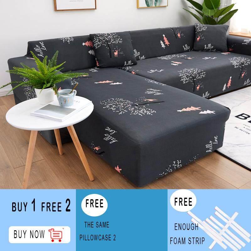 [Sofa cover] (2 pcs) (2 3 4 seater) Type L Slipcover Elasticity Non-slip Sofa Cover Free 2 pcs Pollow cover