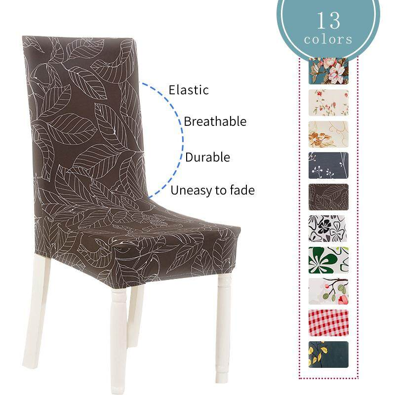 【Chair Cover】 Short Flower Patterns Pastoral Style Chair Cover Spandex  Elastic Banquet Seat Case Home Decor