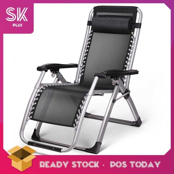 Ready Stock  SKPLUS Folding Chair Office Portable Balcony Elderly Couch Leisure Beach Chair