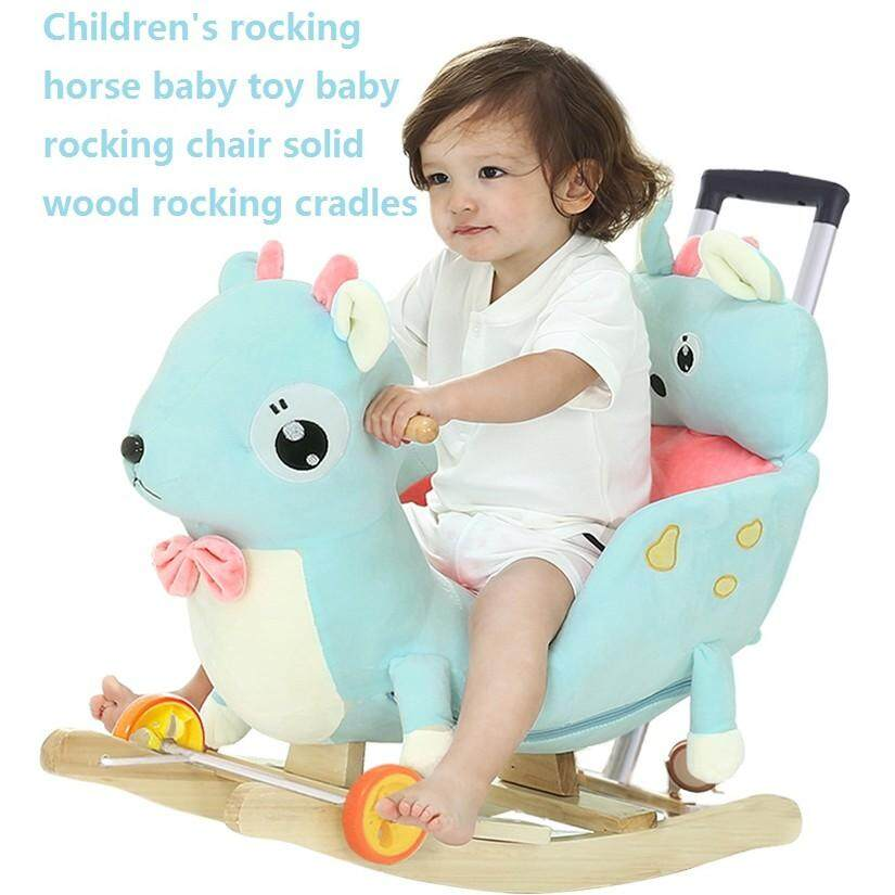 WT ChildrenS Rocking Horse Baby Toy Baby Rocking Chair Solid Wood Rocking Cradles