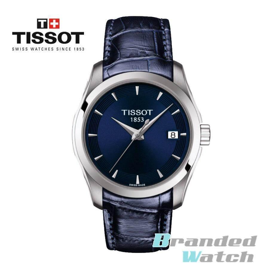 Tissot T035.210.16.041.00 Women s Couturier Lady Swiss Quartz Leather Strap  Blue Watch 35ecf23e47