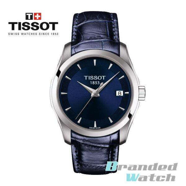 Tissot T035.210.16.041.00 Womens Couturier Lady Swiss Quartz Leather Strap Blue Watch Malaysia