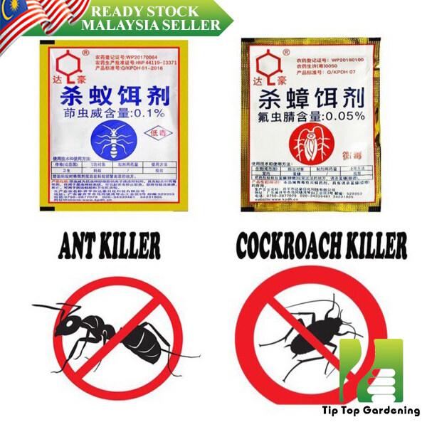 【1 PACK】DAHAO 3 GRAM COCKROACH / ANT KILLING BAIT INSECTICIDE POWDER 除蟑螂 灭蚂蚁 药粉剂