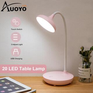 Auoyo Đèn LED đèn học để bàn đèn led siêu sáng USB Sạc đèn led trang trí phòng ngủ chống cận thị và đọc sách cho học sinh và làm việc Lamp Study LED Light thumbnail