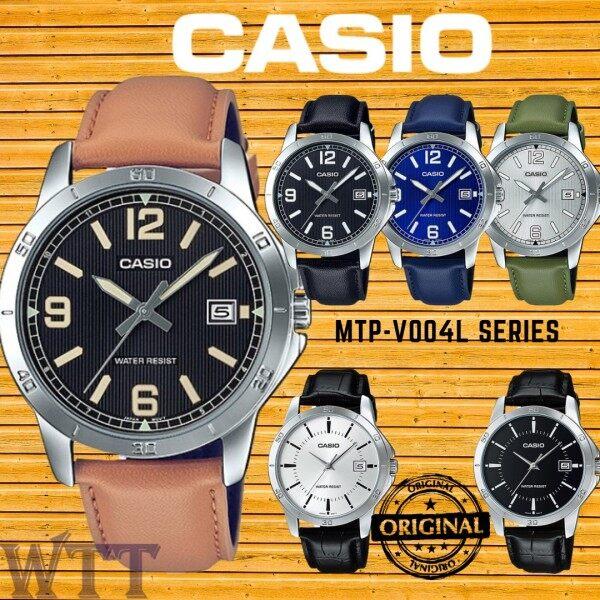 CASIO ORIGINAL MTP-V004L SERIES ANALOG LEATHER MEN WATCH (MTP-V004L-1A) (MTP-V004L-7A) (WATCH FOR MAN / JAM TANGAN LELAKI / MAN WATCH / WATCH FOR MEN / CASIO WATCH FOR MEN / CASIO WATCH) Malaysia