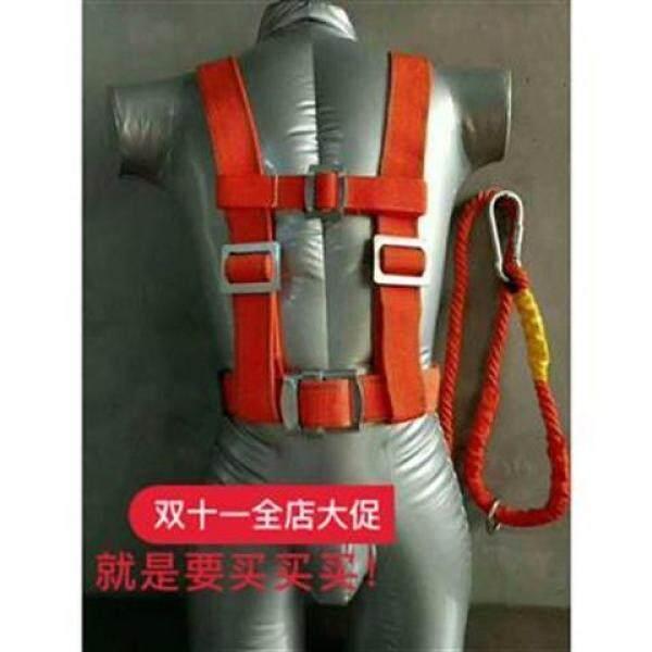 National standard aerial work safety belt five-point European outdoor construction site half body double back shelf insurance genuine
