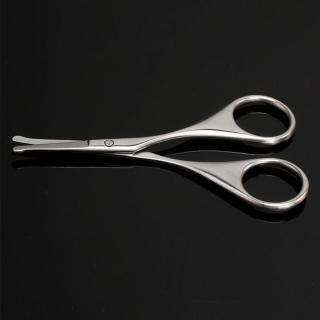Công Cụ Cắt Tỉa An Toàn Salon Nhà Trang Điểm Đầu Tròn Tiện Dụng Bằng Thép Không Gỉ Chuyên Nghiệp Nhẹ, Mịn Lông Mày Cắt Kéo thumbnail