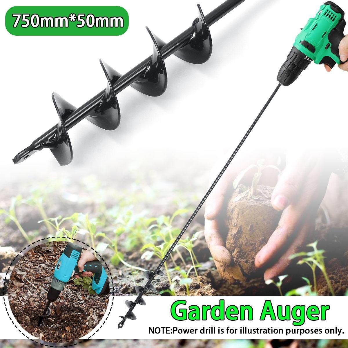 750×50mm Earth Auger Spiral Drill Bit Post Hole Digger Home Garden Auger Kit