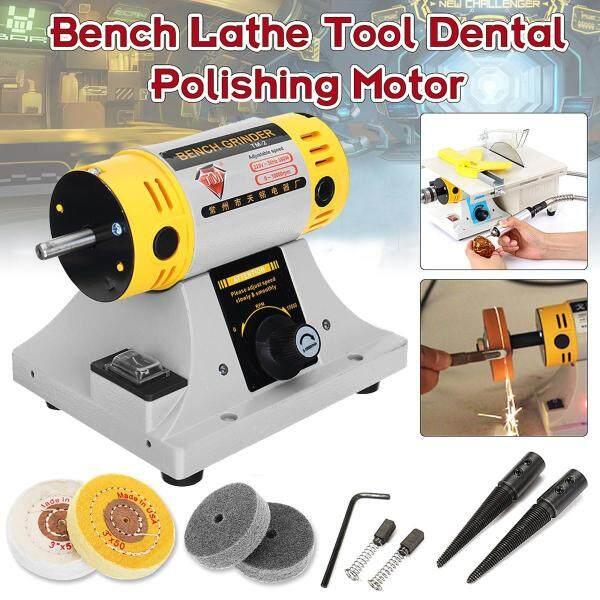 350W 220V/110V Polishing Machine For Bench Lathe Tool Dental Polishing Motor with 11 parts