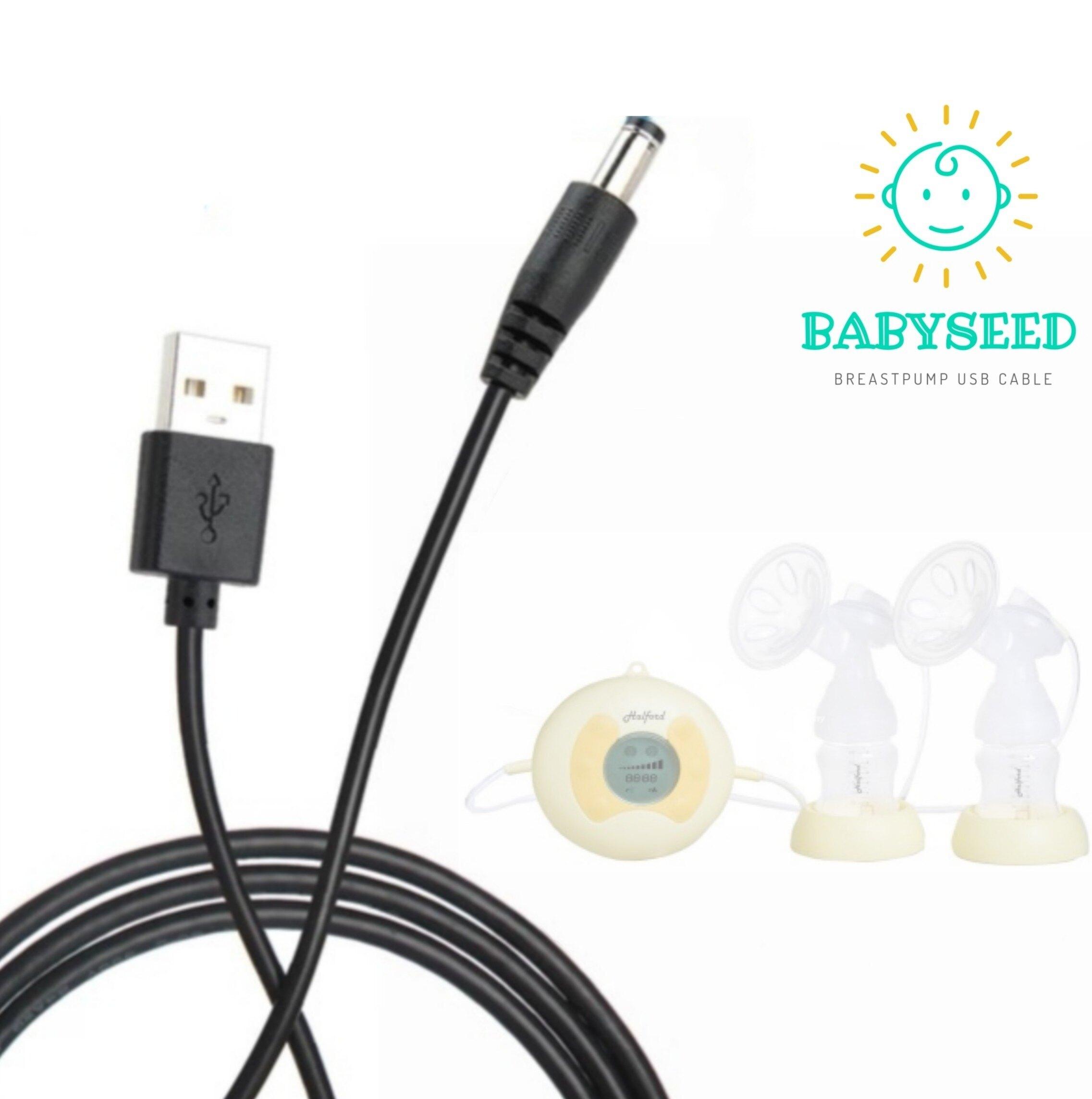 Babyseed USB Cable for Halford Dual Digital Breast Pump