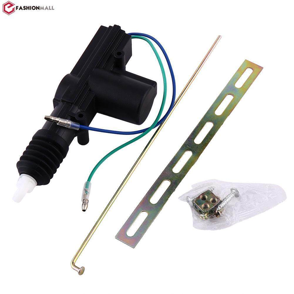 Oem 2 Wire Door Central Locks Locking Solenoid Actuator Security Car Safety By Efashionmall.