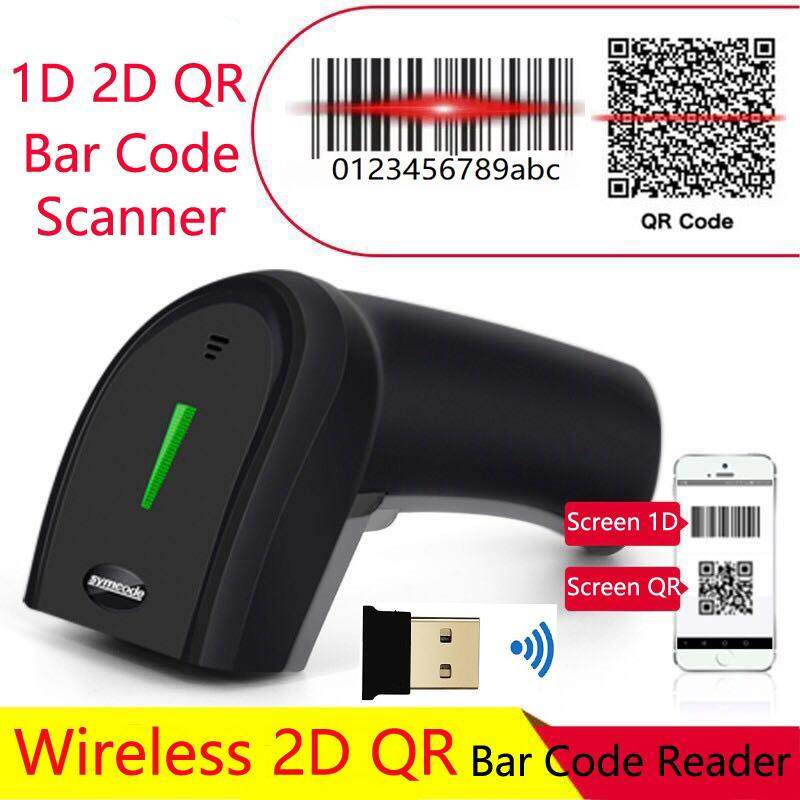 Portable Wireless Rechargeable Handheld Barcode Scanner Bar Code Scan Reader USB