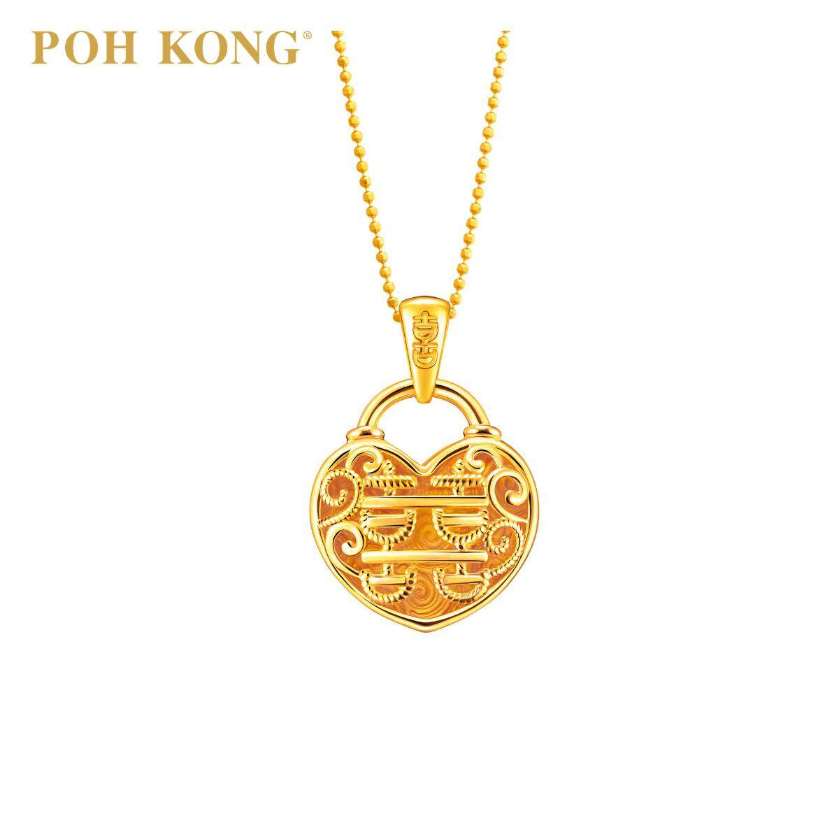 Poh Kong Happy Love 916 22k Yellow Gold Love Locks Pendant Loket Emas Reviews Ratings And Best Price In Kl Selangor And Malaysia Snachetto Com