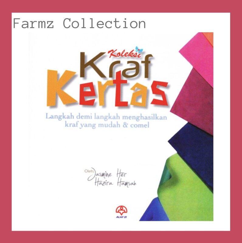 [E-BOOK] KOLEKSI KRAF KERTAS - Langkah demi langkah menghasilkan kraf yang mudah & comel Malaysia