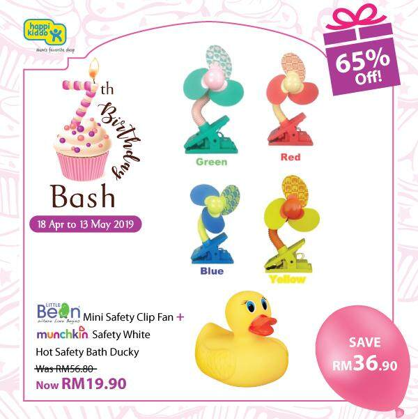 Little Bean Deluxe Mini Safety Fan + Munchkin White Hot Safety Bath Ducky By Happikiddo.