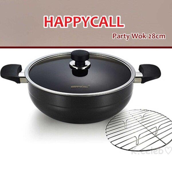 [Happycall] Grand IH Party Wok 28cm Pot Steamer Stir-Fry Pan Singapore