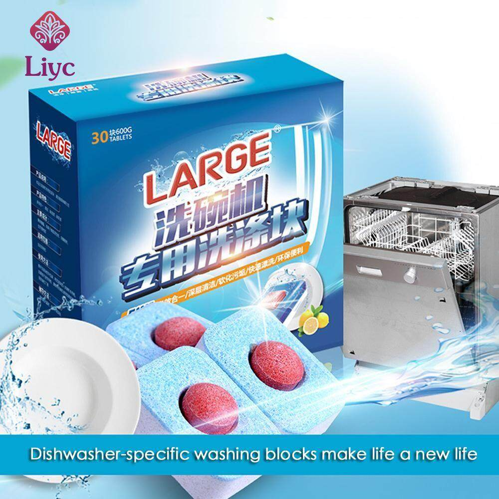 Liyc High Quality 30pcs Dishwasher Detergent Concentrated Rinse Block Powerball Dish Tabs Cleaning Dishwashing Tablets Rinse Block By Liyc.