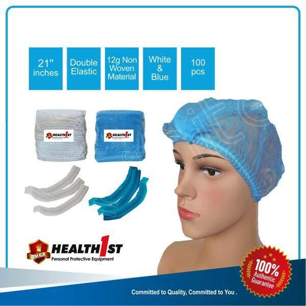 Health1st Hair Net Mob Clip Strip Cap 21 Double Elastic Non Woven Disposable 100pcs/bag White/Blue 条形帽一次性无纺布双筋21寸白蓝